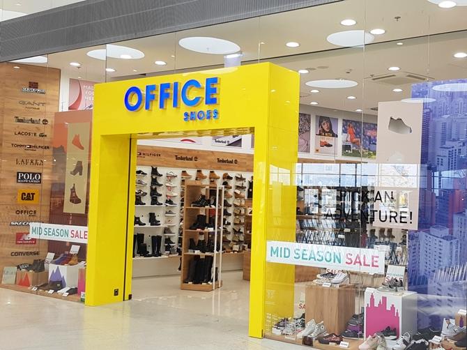 Bratislava - OC Bory Mall Bratislava obchod - Topánky  Tommy ... 97953038bb4